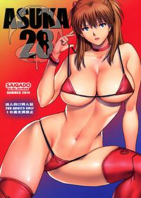 Asuka Twenty Eight Cover